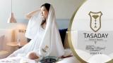 映画『機動戦士ガンダム 閃光のハサウェイ』に登場するタサダイ・ホテルのグッズをイメージしたコレクション発売 (C)創通・サンライズの画像