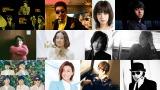 NHK『The Covers』より『大滝詠一・松本隆ヒットソングセレクション』出演のアーティスト陣の画像