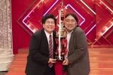『第51回NHK上方漫才コンテスト』で優勝したビスケットブラザーズ(左から)きん、原田泰雅(C)NHKの画像