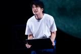 田中圭、出演舞台が9・17配信「この世界を楽しんでもらえるラストチャンス」【独占コメントあり】