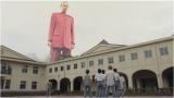 18日放送『ザ・ハイスクール ヒーローズ』で巨大化する柳葉哲郎(C)テレビ朝日の画像