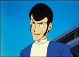 金曜ロードショー『みんなが選んだルパン三世』で放送が決定したPART1第1話『ルパンは燃えているか…!?』原作:モンキー・パンチ (C)TMSの画像