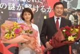 テレビドラマシーズン21のスタート日時を発表した(左から)沢口靖子、内藤剛志 (C)ORICON NewS inc.の画像