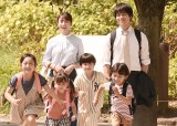 『#家族募集します』第8話に出演する木村文乃、重岡大毅 (C)TBSの画像