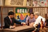 26日放送のバラエティー特番『ドリフに大挑戦スペシャル』(C)フジテレビの画像
