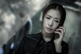 『連続ドラマW 邪神の天秤 公安分析班』(2022年初頭放送・配信)松雪泰子が出演 (C)WOWOWの画像