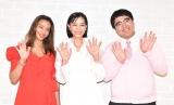 (左から)高橋メアリージュン、高橋ユウ、マヂカルラブリー村上 (C)ORICON NewS inc.の画像