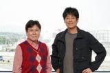 『ボイスII 110 緊急指令室』最終話に出演する(左から)三ツ矢雄二、唐沢寿明(C)日本テレビの画像