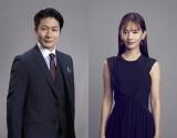 戸次重幸&中村ゆり、江口のりこ主演『SUPER RICH』に出演【コメントあり】
