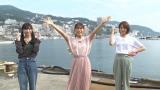 『笑神様』芸人ロケバトルにNMB48の渋谷凪咲・小嶋花梨・梅山恋和が参戦