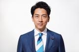 小泉進次郎環境大臣&気象予報士の天達武史、SDGsラジオ特番にゲスト出演