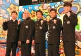 日本テレビ『ガキ使』の大みそか『笑ってはいけない』シリーズが今年で休止(写真は『青春ハイスクール24時!』の記者会見時) (C)ORICON NewS inc.の画像