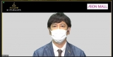 田中直樹、ジンベエザメに生まれ変わったら?「いろんなことをオープンにする」