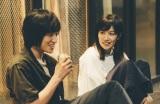 木竜麻生×藤原季節×加藤拓也監督、20代の恋愛の危うさと歯がゆさを描く