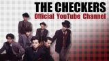 チェッカーズ、YouTube公式チャンネル開設 「Song for U.S.A」などMV公開