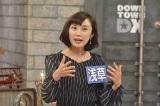 山口もえ「夫・田中裕二からの引き継ぎです」 『ダウンタウンDX』で地元・浅草の魅力紹介