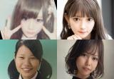 (上)黒崎みささん(下)kikiさんのビフォーアフター写真の画像