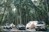 『OPEN NEW DOORS with Mercedes SUV』の画像