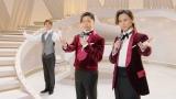 「デュオ ザ クレンジングバーム」新CMに出演する(左から)岸優太(King & Prince)、堂本剛、堂本光一(KinKi Kids)の画像