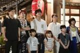 『#家族募集します』最終回の場面カット (C)TBSの画像