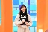 『虹とオオカミには騙されない』第9話にゲスト出演する西野七瀬(C)AbemaTV, Inc.の画像