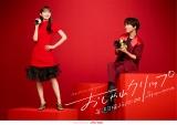 新番組『おしゃれクリップ』MCを務める(左から)井桁弘恵、山崎育三郎 (C)日本テレビの画像