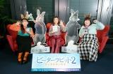 3時のヒロイン・かなで「ウサギ顔」に自信 福田麻貴&ゆめっち総ツッコミ「どこがやねん!」