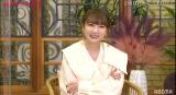 ABEMA『セカンドチャンスウェディング』で第1子出産後初めてメディア出演した桃(C)Abema TV Inc.の画像