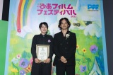 池松壮亮、若いつくり手たちに「刺激を受けた」 「PFFアワード2021」受賞結果