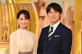 10月からの『真相報道バンキシャ!』のMCを担当する(左から)後呂有紗アナウンサー、桝太一アナウンサー(C)日本テレビの画像