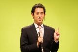 濱田祐太郎、杉咲花主演『恋です!』に出演決定「見ている人が笑顔になるように頑張ります」
