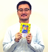 石井玄氏 (C)ORICON NewS inc.の画像