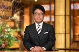 10月4日より『報道ステーション』月~木曜を担当する大越健介キャスター (C)テレビ朝日の画像