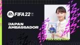 """""""新・サッカーの女神""""日向坂46影山優佳、またまた大役 『FIFA22』アンバサダー就任"""