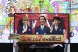 関ジャニ∞横山裕、見取り図とカンテレ新バラエティーMCに就任「みなさんに愛していただけるような番組に」