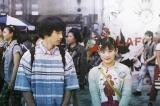 伊藤沙莉、90年代のティーンに大変身 映画『ボクたちはみんな大人になれなかった』