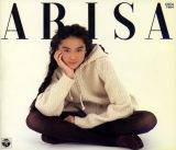 観月ありさデビュー初期の71曲が順次サブスク解禁(写真は1stアルバム『ARISA』)の画像