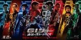 映画『G.I.ジョー:漆黒のスネークアイズ』(10月22日公開)8人のメインキャラクターの画像