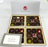結婚を報告した嵐の櫻井翔、相葉雅紀から報道各社に送られたチョコレート (C)ORICON NewS inc.の画像