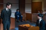 千葉雄大、亀梨和也主演ドラマ『正義の天秤』最終話に出演「亀梨さんの目の力に押されないよう」