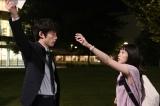 清野菜名『ハンオシ』第1話あらすじ 坂口健太郎が突然プロポーズ「僕と結婚してみませんか?」