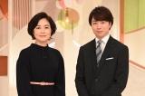 日本テレビ系『zero選挙2021』メインキャスターを務める(左から)有働由美子、櫻井翔(C)日本テレビの画像