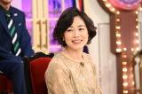 『しゃべくり007』2時間スペシャルに出演する有働由美子(C)日本テレビの画像