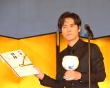 【京都国際映画祭】桐谷健太『三船敏郎賞』受賞「すごくすごくうれしい」 無茶ぶりでアカペラ「海の声」