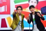 【京都国際映画祭】祇園が「SDGs-1グランプリ」優勝 おねだり「『M-1』3回戦免除とか…」