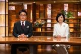 『選挙ステーション』に出演する大越健介キャスターと大下容子アナ (C)テレビ朝日の画像
