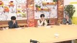 相葉雅紀、佐々木蔵之介、段田安則が「帰れま10」に出演 (C)テレビ朝日の画像