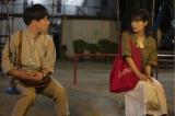 濱田岳×山下美月、『じゃない方の彼女』第2話 これは浮気ですか?