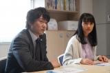 『ラジエーションハウスII~放射線科の診断レポート~』第4話に出演する(左から)忍成修吾、臼田あさ美(C)フジテレビの画像