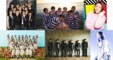 25日放送TBS『CDTVライブ!ライブ!』出演アーティストの画像